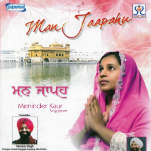 Man Jaaphu (Chant of My Mind) Meninder Kaur,Devenderpal Singh