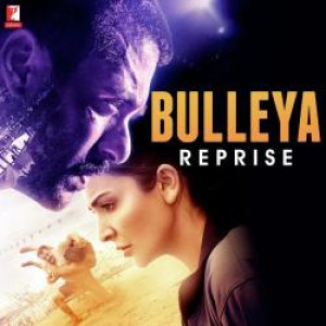 Bulleya Reprise Papon