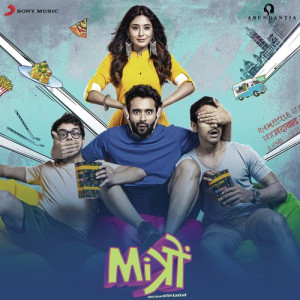 Mitron (Movie) Tanishk Bagchi,Darshan Raval