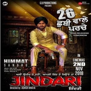 Blackia Movie Album All Songs Download Ninja Gurlez Akhtar Raag Fm