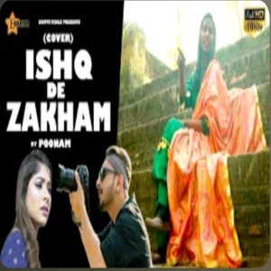 Ja Tujhe Maaf Kiya Cover Album All Songs Download Aakash