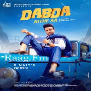 Tera Pind (Album) All Songs Download R Nait - Raag fm