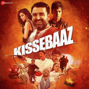 Kissebaaz Movie Neeti Mohan,Rohan Pradhan