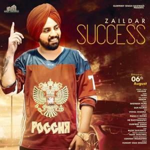 Wardaat (Album) All Songs Download Singga - Raag fm