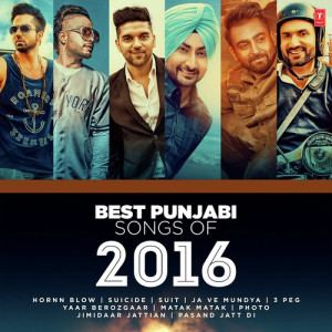Best Punjabi Songs Of 2016 Gitaz Bindrakhia