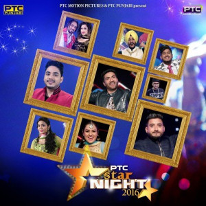 PTC Star Night 2016 Bee2