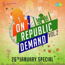Shabbir Kumar New Mp3 Song Jhanda Ooncha Rahe Humara Farishtay Download Raag Fm