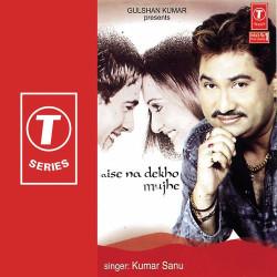 Bangla Music > K > Kumar Sanu > Bangla Song Download