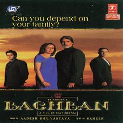 Baghban Album All Songs Download Aadesh Shrivastava Hema Sardesai Raag Fm