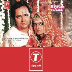 Jai jai sai ram sai sancha tera naam by ravi bandhu dr. Pradeep.