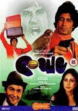 Alka Yagnik Shabbir Kumar New Mp3 Song Mujhe Peene Ka Shauk Nahi Download Raag Fm