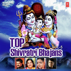 Anuradha Paudwal New Mp3 Song Shiv Shankar Ko Jisne Pooja Shiv Aaradhana Download Raag Fm