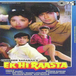 Vipin sachdeva new mp3 song pyar ghazab ki cheez hai download.