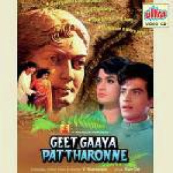 ch atma songs mp3 download