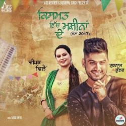 Gurnam Bhullar New Mp3 Song Kismat Vich Machinaan Download Raag Fm