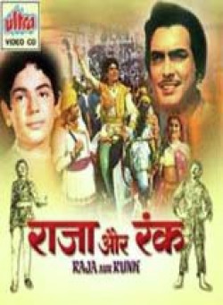 Lata Mangeshkar New Mp3 Song Tu Kitni Achhi Hai Download Raag Fm