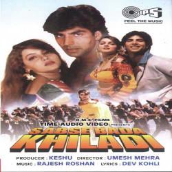 Sabse Bada Khiladi Album All Songs Download Alisha Chinai Raag Fm
