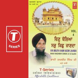 Bhai Raghbir Singh Ji New Mp3 Song Vin Boleyan Sab Kich Janda Download Raag Fm