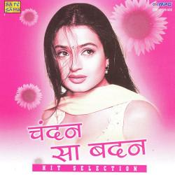 itna hai tumse pyar mujhe mp3 free download