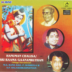 P  Susheela New Mp3 Song Raayinaina Kaakapothini Download