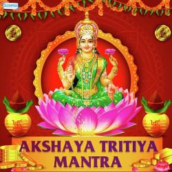 Sujata Patva New Mp3 Song Dhanpradai Mahalaxmi (Mantra Sangraha