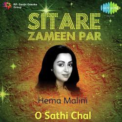 Mukesh,Lata Mangeshkar New Mp3 Song Dheere Dheere Bol Koi
