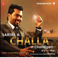 challa sachin ahuja mp3 song