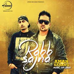 Aman Sarang Mp3 Song Bapu Download - Raag fm