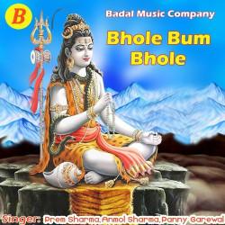 Dilraj kaur new mp3 song itni muddat baad mile ho download raag. Fm.