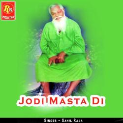 Sahil Raja New Mp3 Song Ali Maula Ali Maula Download - Raag fm