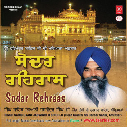 bhai inderjit singh hazoori ragi mp3 free download
