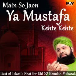 Alhaj Muhammad Owais Raza Qadri New Mp3 Song Rabbana Ya Rabbana Download Raag Fm