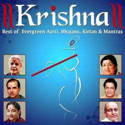 Anup Jalota New Mp3 Song Mangalam Bhagwan Vishnu (Krishna