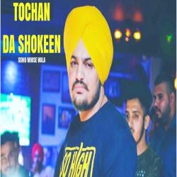 💄 Dawood punjabi song download sidhu moose wala | Sidhu Moose Wala