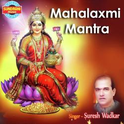 Mahalaxmi Mantra (Album) All Songs Download Suresh Wadkar - Raag fm
