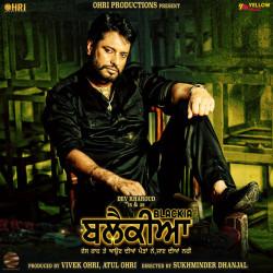 Karamjit Anmol New Mp3 Song Koka Download Raag Fm