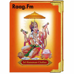 Armaan Malik New Mp3 Song Hanuman Chalisa Download - Raag fm