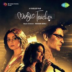 Papon Shreya Ghoshal New Mp3 Song Rimjhim Gire Saawan Download Raag Fm
