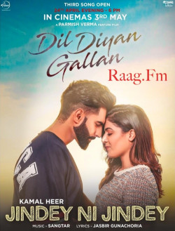 dil diyan gallan mp3 320 kbps free download
