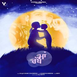 Raja Game Changerz New Mp3 Song Meri Maa Mera Rabb Download - Raag fm