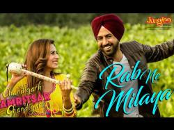 Kamal Khan New Mp3 Song Rabb Ne Milaya (Chandigarh Amritsar