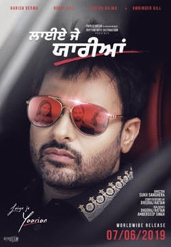 new mp3 song 2019 punjabi download