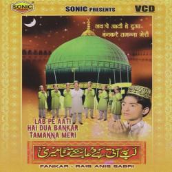 Anis sabri qawwali mp3 free download worstparts's blog.