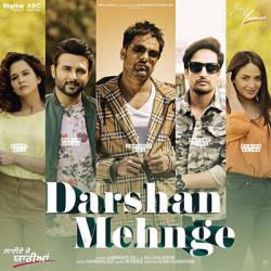 Unknown Darshan Mehnge Remix