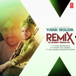 Unknown Yaar Bolda Remix