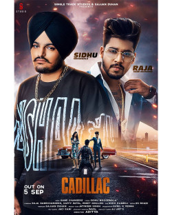 Game Changerz,Sidhu Moose Wala New Mp3 Song Cadillac
