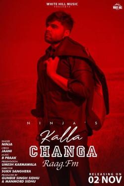 Unknown Kalla Changa