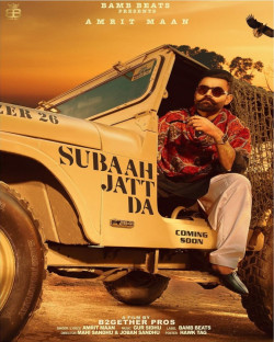 Amrit Maan New Mp3 Song Subaah Jatt Da Download - Raag.fm