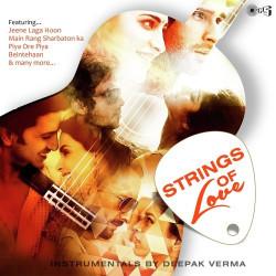 Deepak Verma New Mp3 Song Madhosh Dil Ki Dhadkan Jab Pyaar Kisise Hota Hai Download Raag Fm