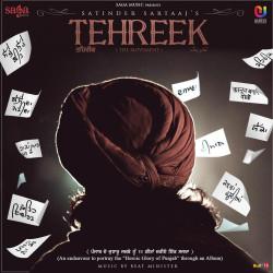 Punjabi Tehreek